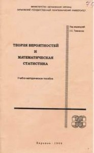 26_kirill_tver