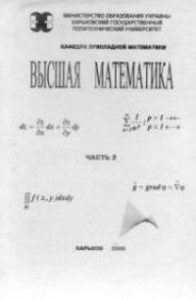 book_11_whitebook_vmath_t2