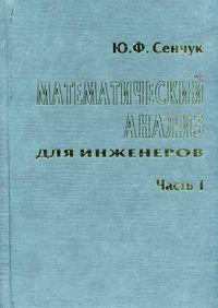 book_15_senchuk_matan_t1