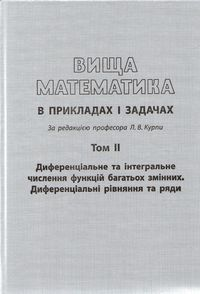 book_2_grey_vmath_ukr_t2