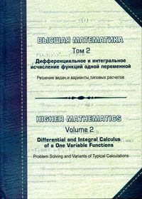 book_4_vmath_biling4t_2