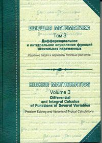 book_5_vmath_biling4t_3