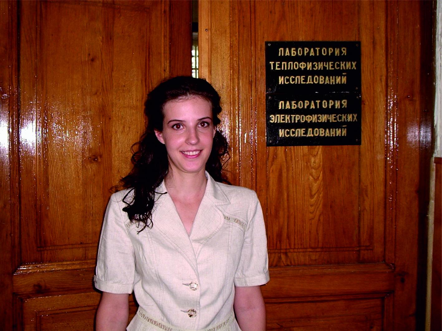 Отзывы выпускников Кафедра технології кераміки вогнетривів  1 сентября 2000 года Как давно это было А в памяти как будто только вчера было посвящение в студенты первое знакомство с одногруппниками и еще
