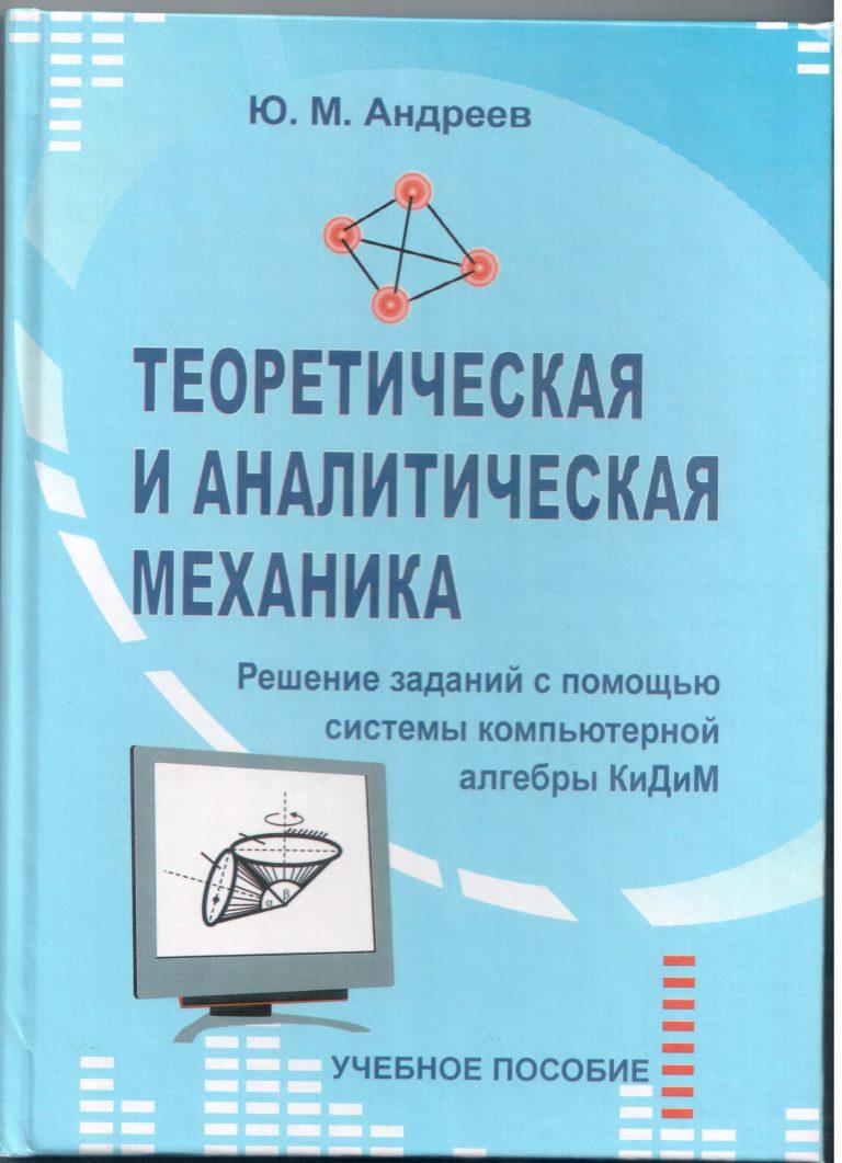 Скачать книги в форматах txt fb2 pdf бесплатноБольшая