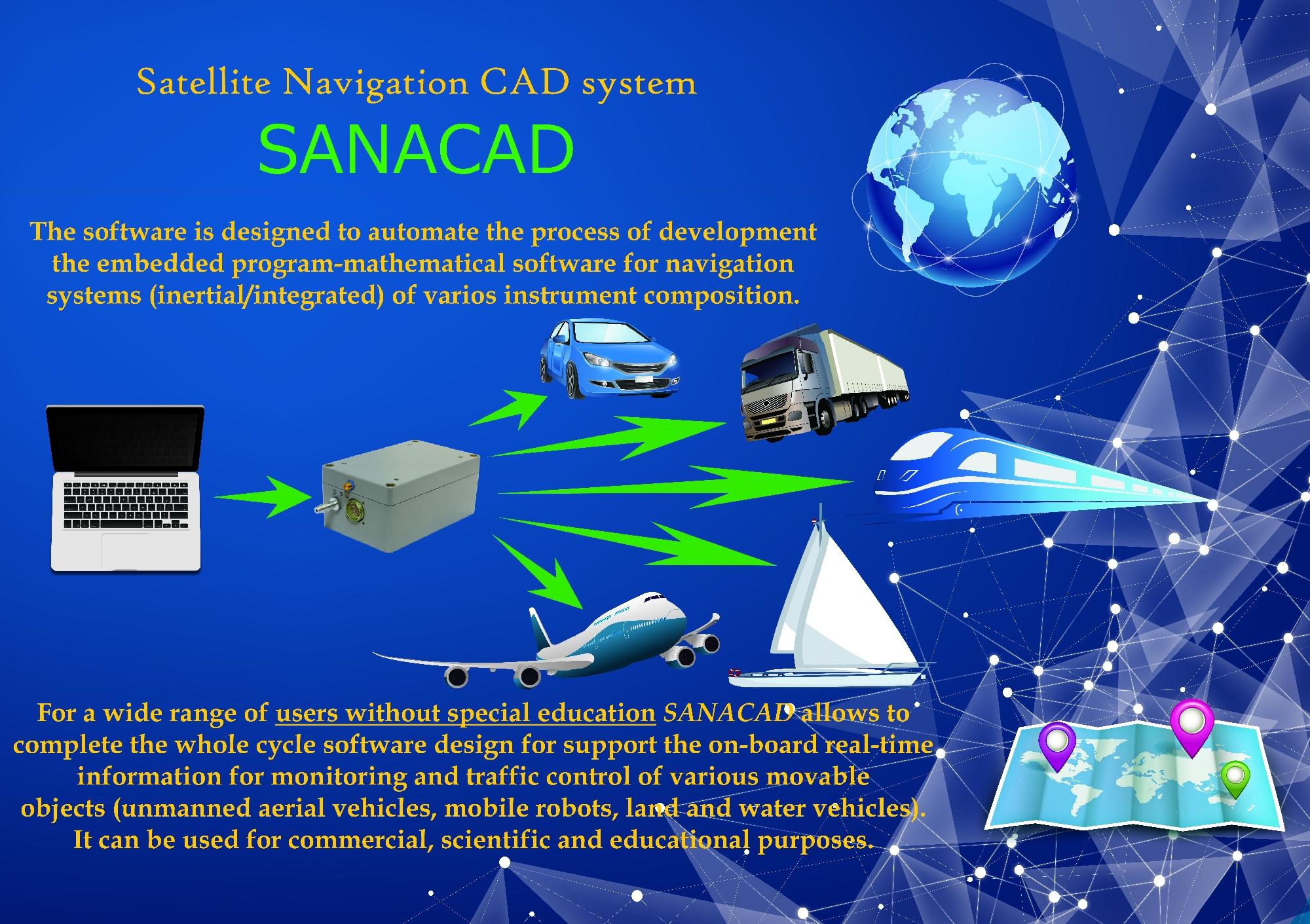 Презентация программного комплекса NaviCAD