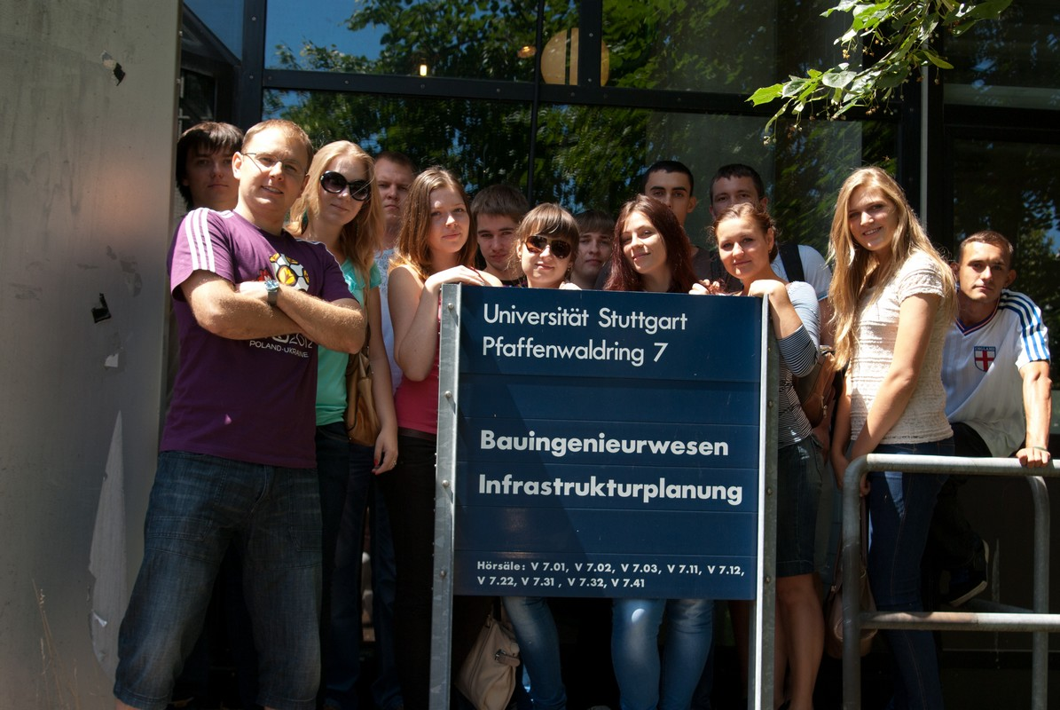 Студенти на практиці у Німеччині - університет Штутгарта