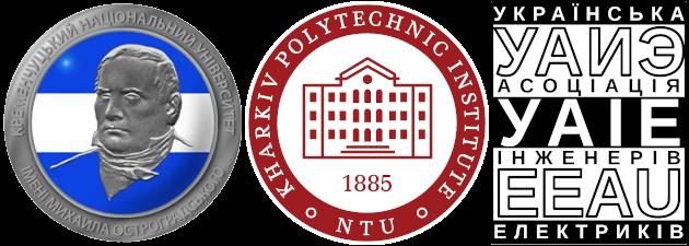 PAEP 2020 logo
