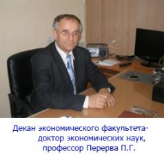 dean_rus