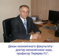 dean_ukr