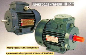 27. Асинхронные двигатели