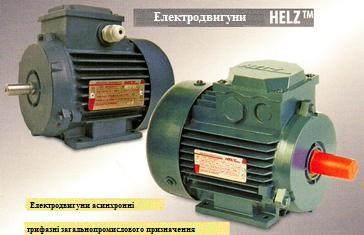 27.Асинхронні двигуни