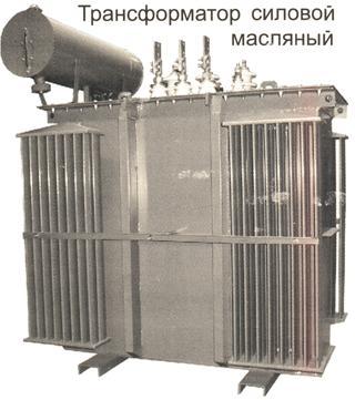 3. Силовой трансформатор