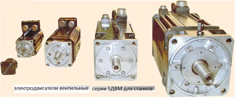 41. Вентильные двигатели
