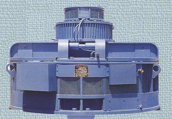 84.Синхронний гідрогенератор типу ВГС