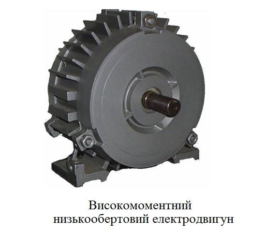 92.Високомоментний двигун