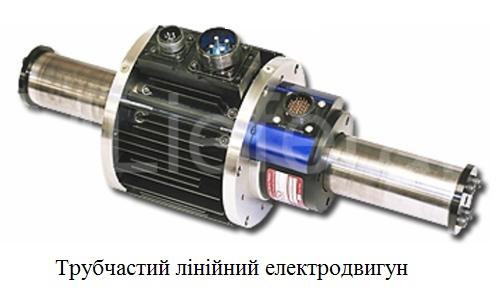 93. Лінійний двигун