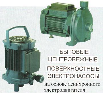Электродвигатель для насоса-2