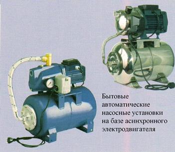 Электродвигатель для насоса-3