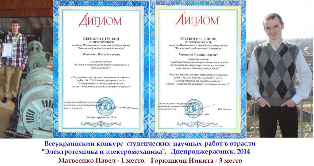 КСНР_2014_1
