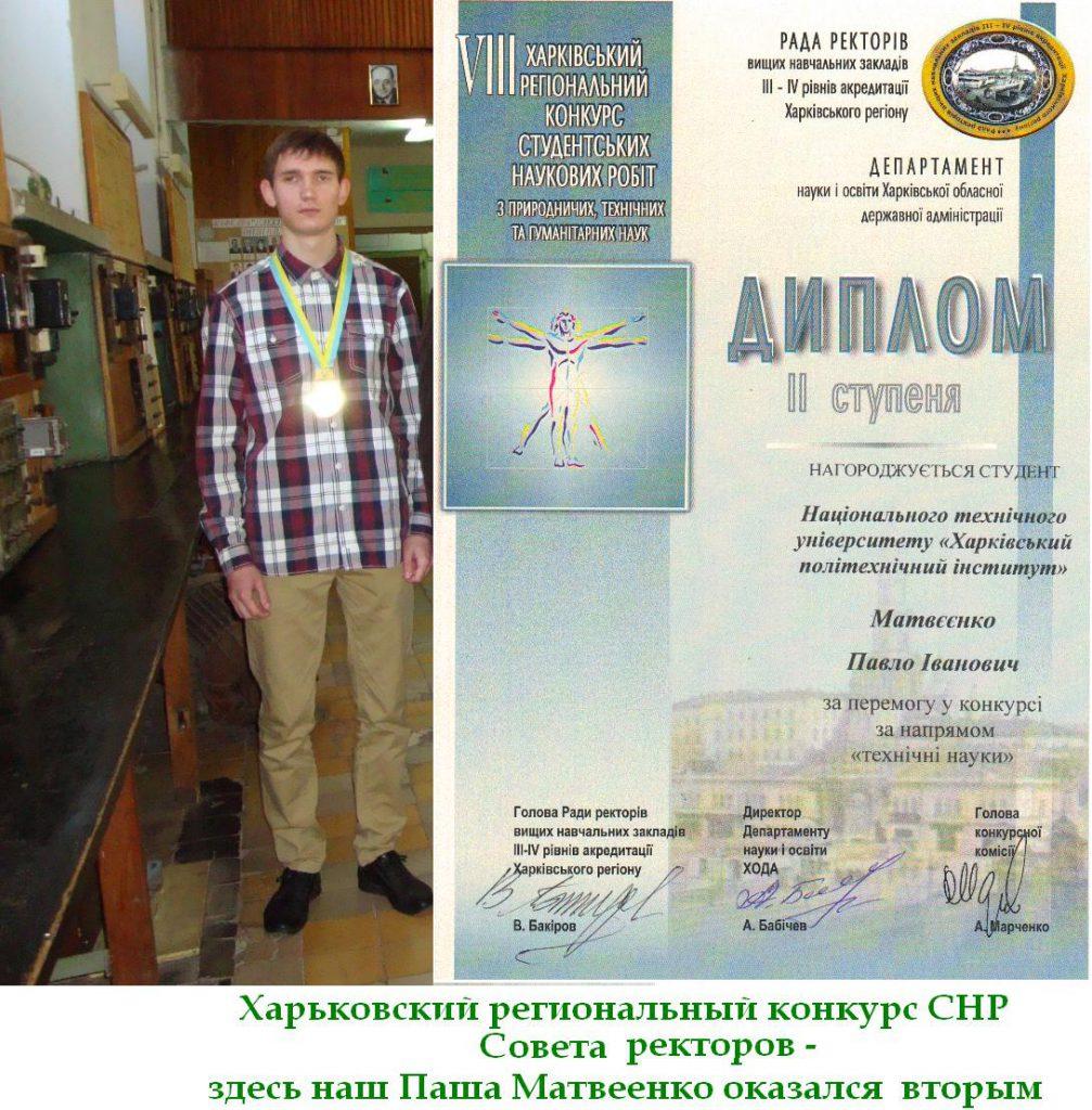 КСНР_2014_2