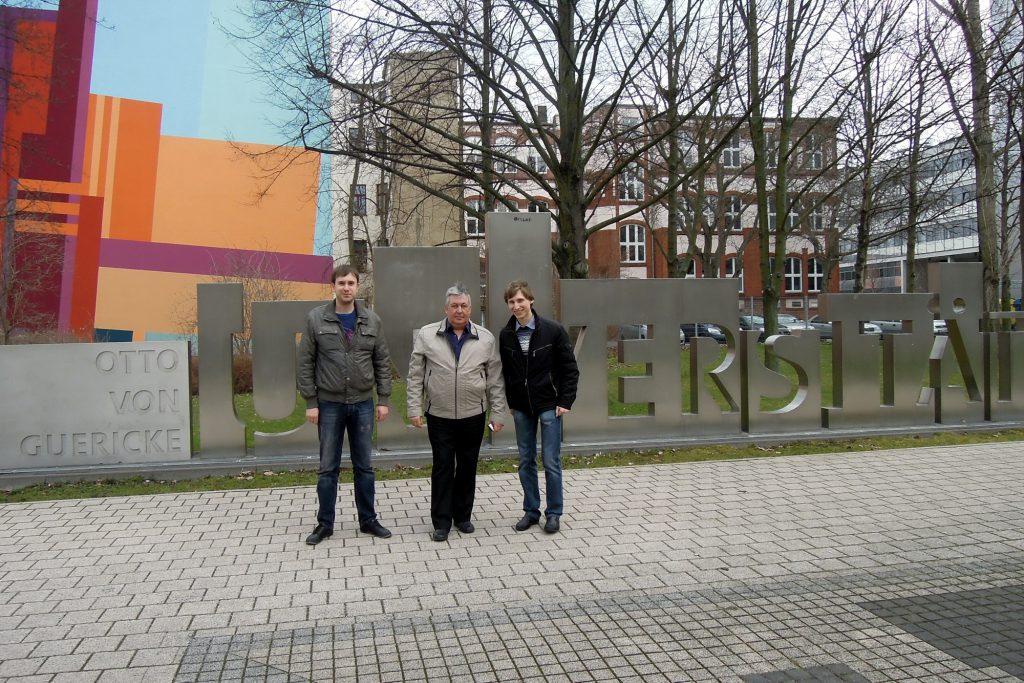Сотрудники кафедры по программе обмена опытом в Магдебурге (Германия)