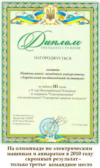 Олимпиада_2010_1