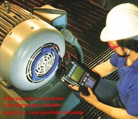 Провести качественную диагностику любой электрической машины сможет только специалист соответствующего профиля