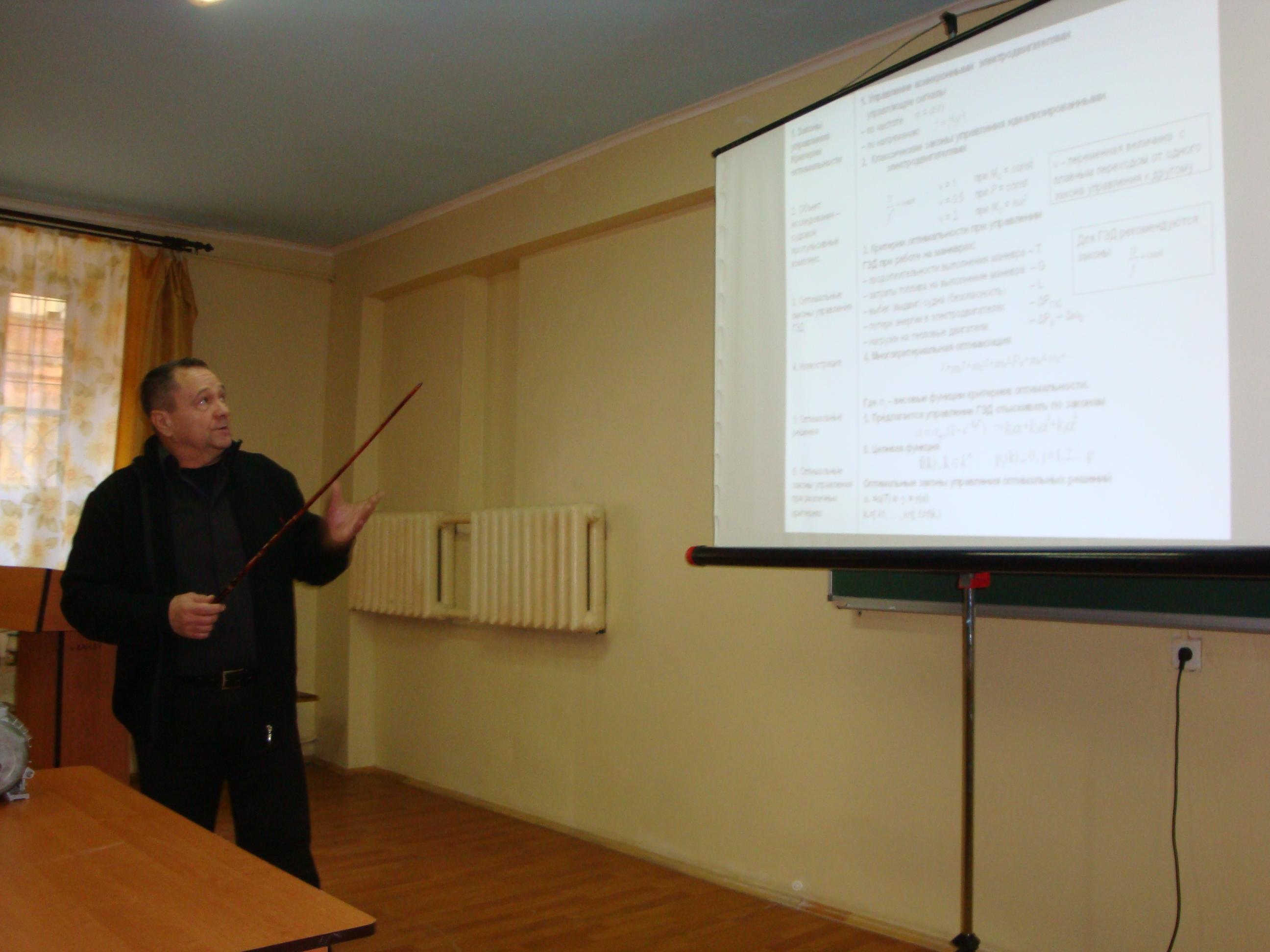 Проф. Яровенко В.А. (Одесский национальный морской университет, Одесса)