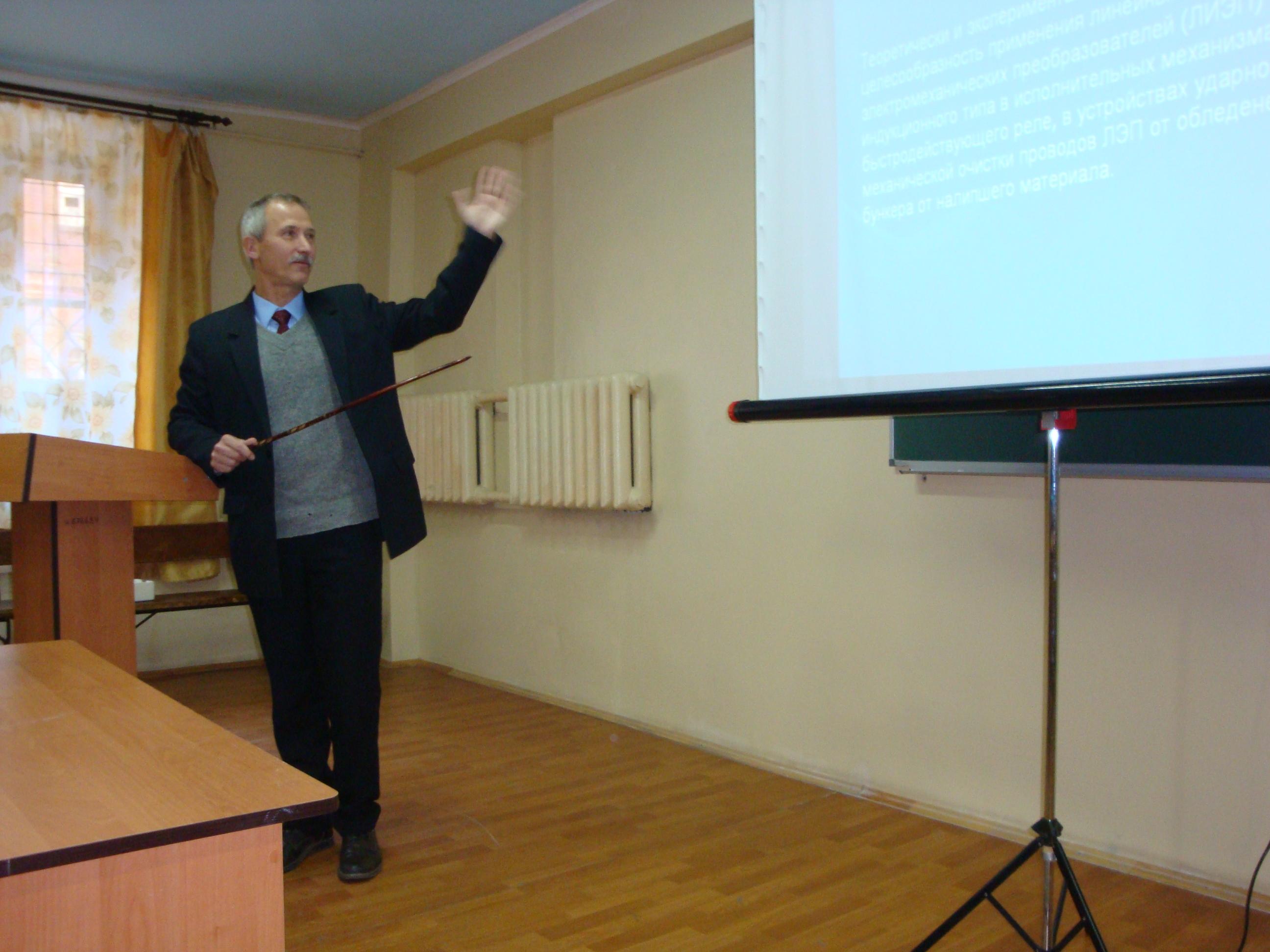 Проф. Болюх В.Ф., (НТУ «ХПИ», Харьков)