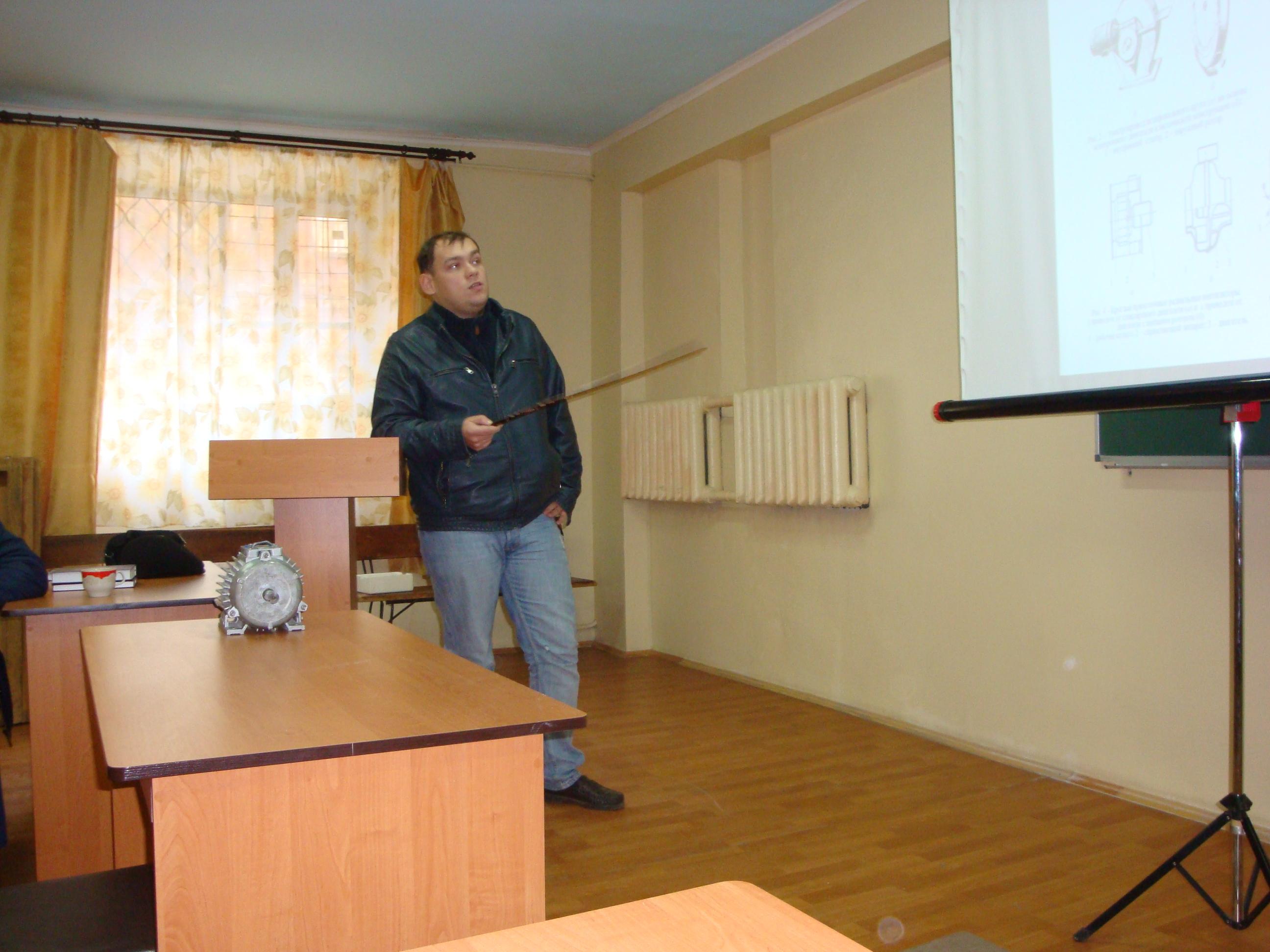 Асп. Пальчиков О.О. (НУК им. адмирала Макарова, Николаев)
