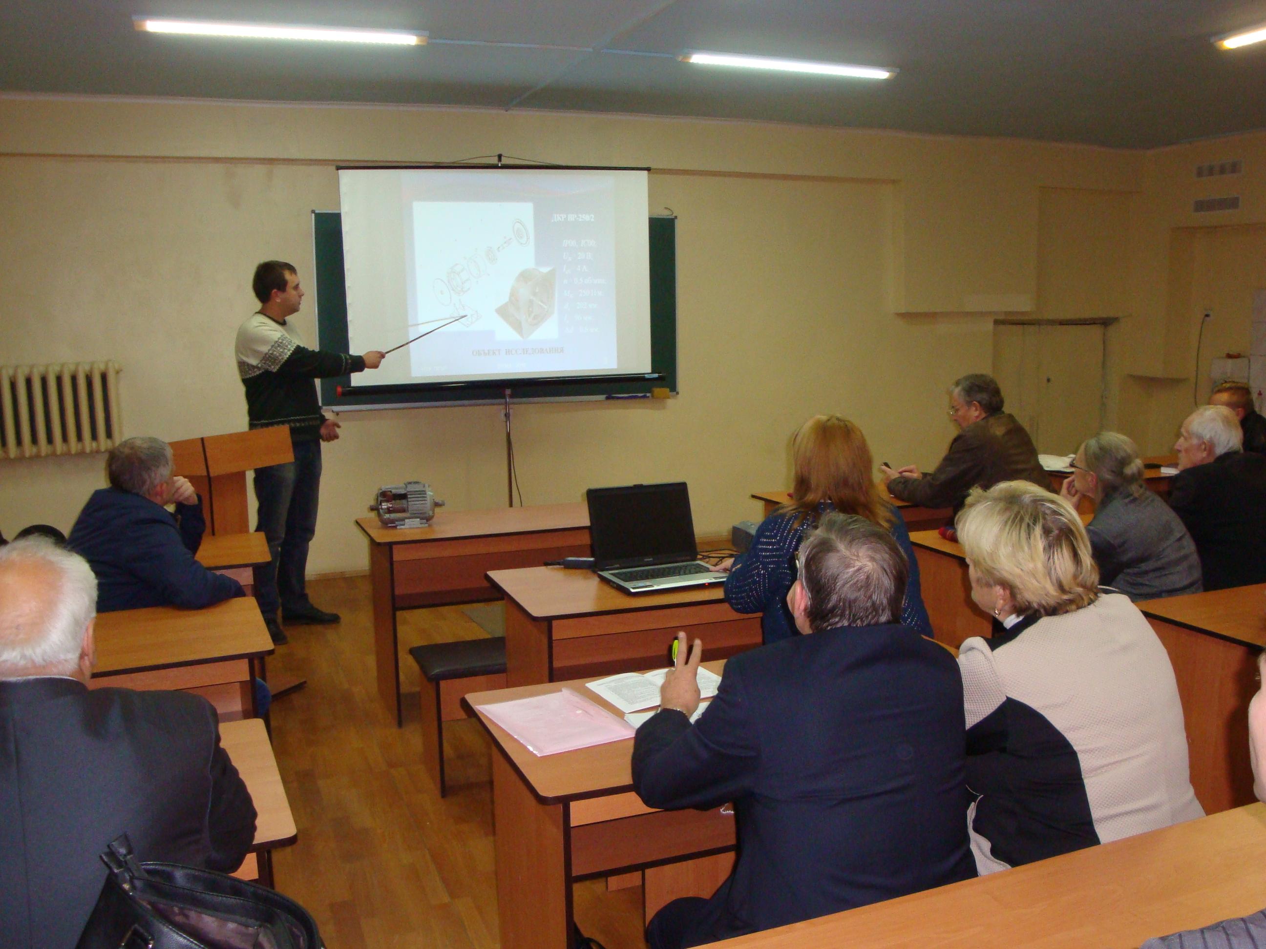 Ст. преп. Егоров А.В. (НТУ «ХПИ», Харьков)