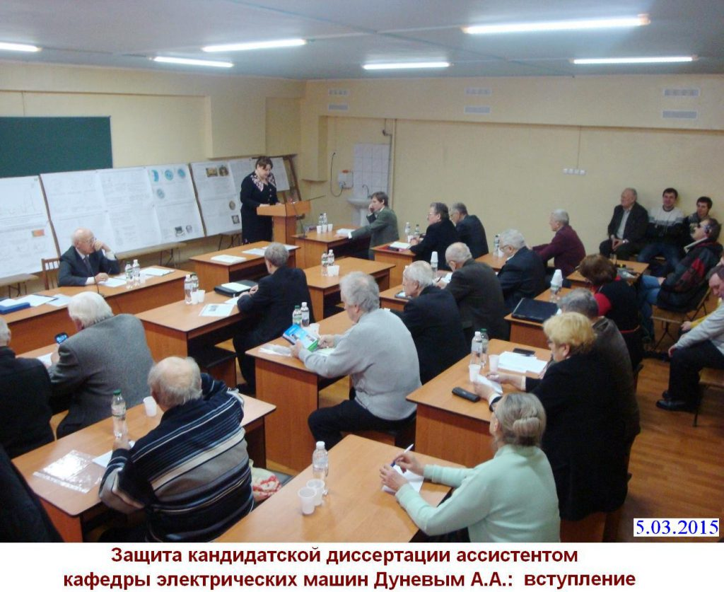 Защита Дунев