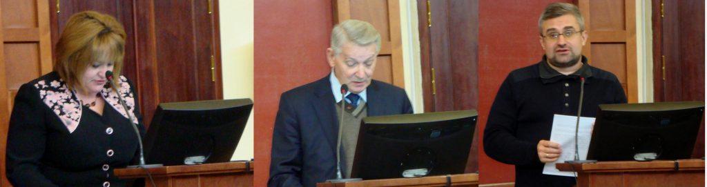 Ученый секретарь читала – отзывами пугала, оппоненты из Киева и Кременчуга читали – наседали …