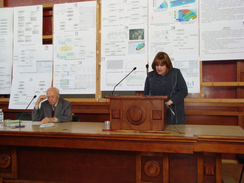 Хотя и не сразу - сначала оглашение сопроводительных документов ученым секретарем совета.
