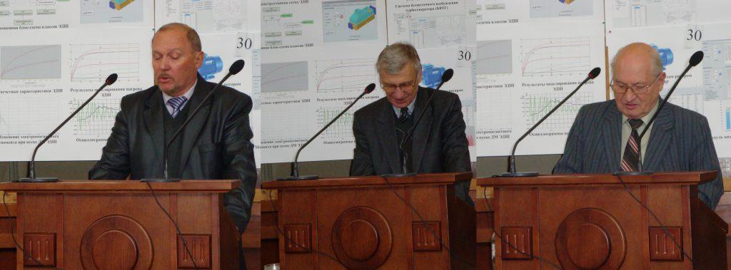 Состав оппонентов был солидный: Киев – Одесса – Харьков. Обсуждали, критиковали, а в итоге – признали достойным степени доктора технических наук.