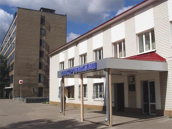Завод ГП Электротяжмаш