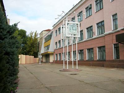 Завод ХЭЛЗ