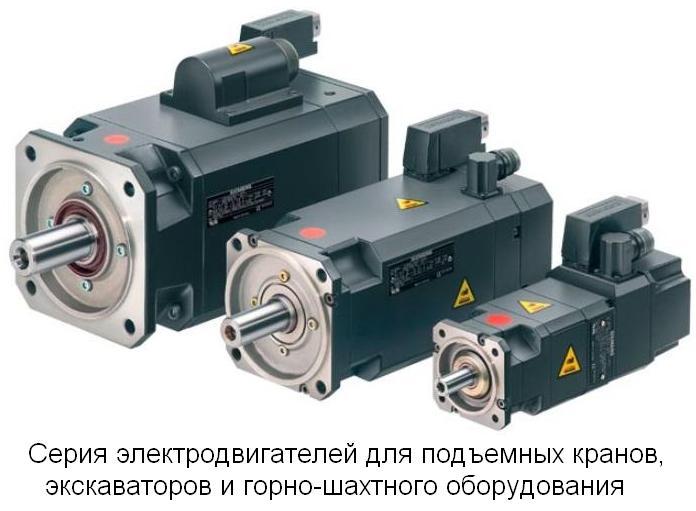 электродвигатель для кранов