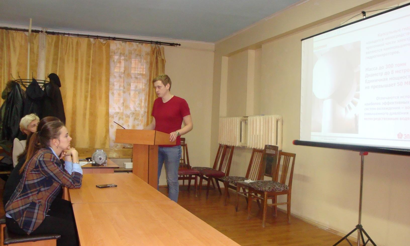 Инженер Полиенко В.Р. (НАУ «ХАИ», ГП «Завод« Электротяжмаш », Харьков)