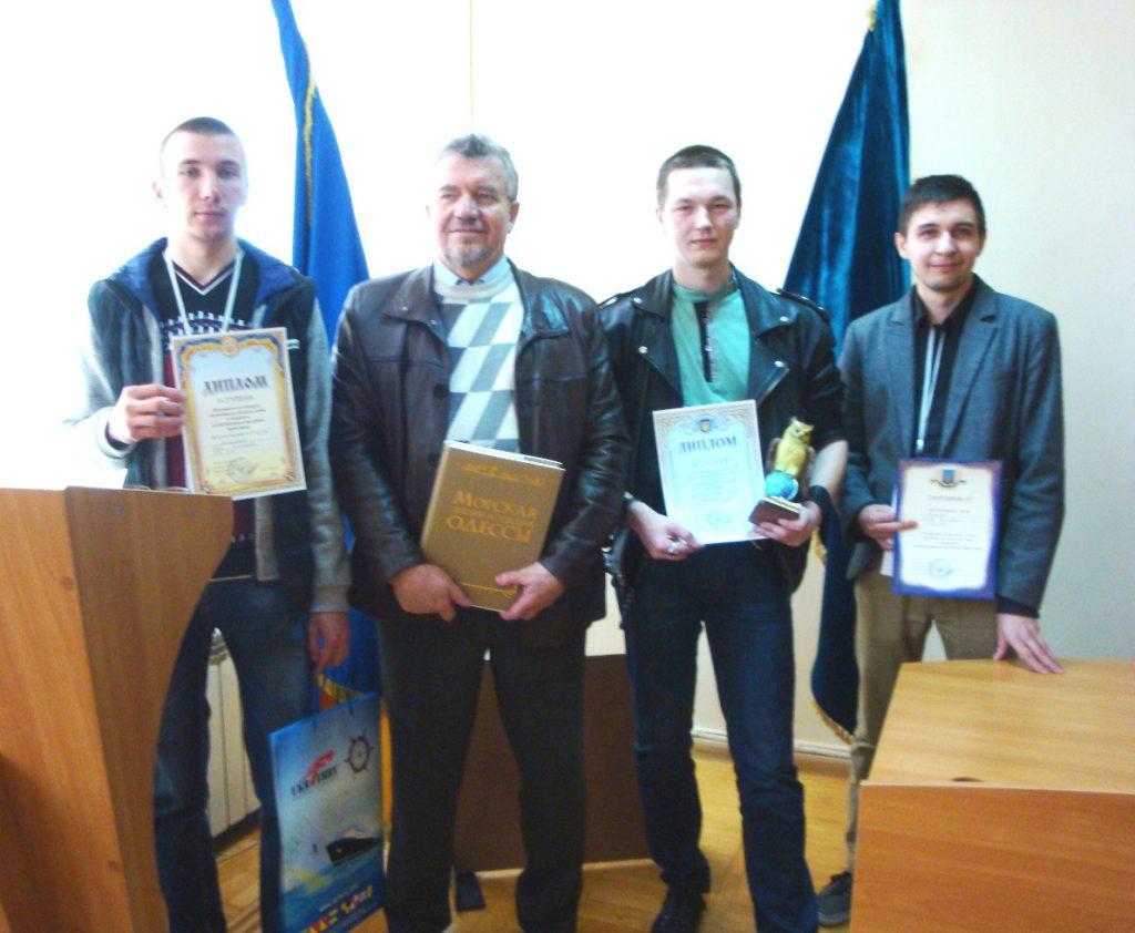 Команда кафедры электрических машин НТУ «ХПИ» с наградами - до свидания и до новых побед!