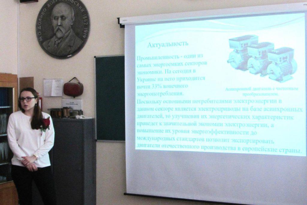 Мария Арефьева во время доклада