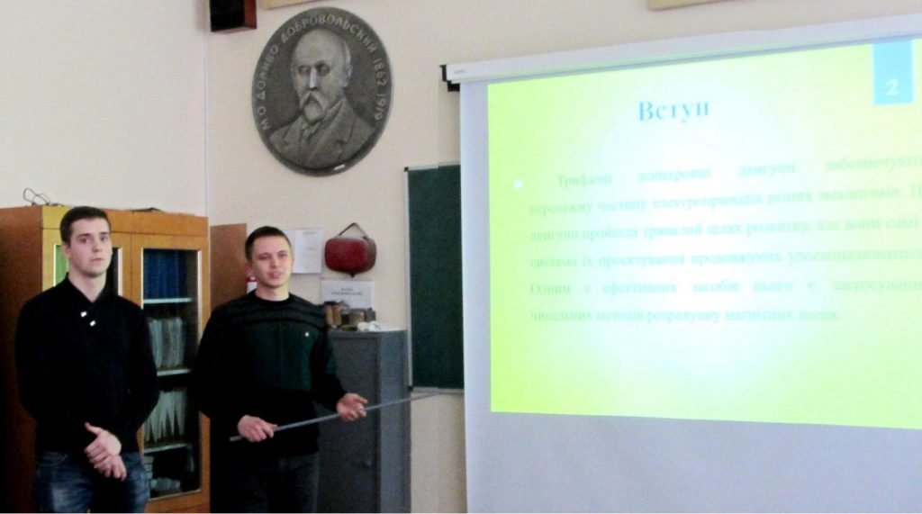 Руслан Бредун и Евгений Коврига во время совместного доклада