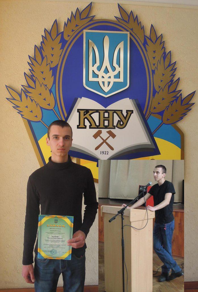 Черный Николай: доклад и награда