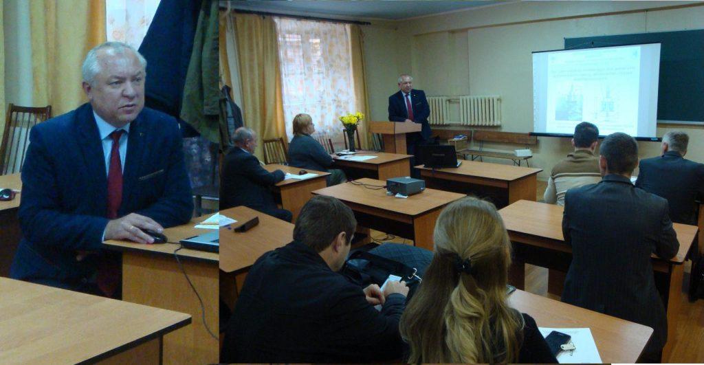 Доц. Полищук А.С. (ХНУ, Хмельницкий) познакомил с работой «Использование линейных электродвигателей в оборудовании легкой промышленности».