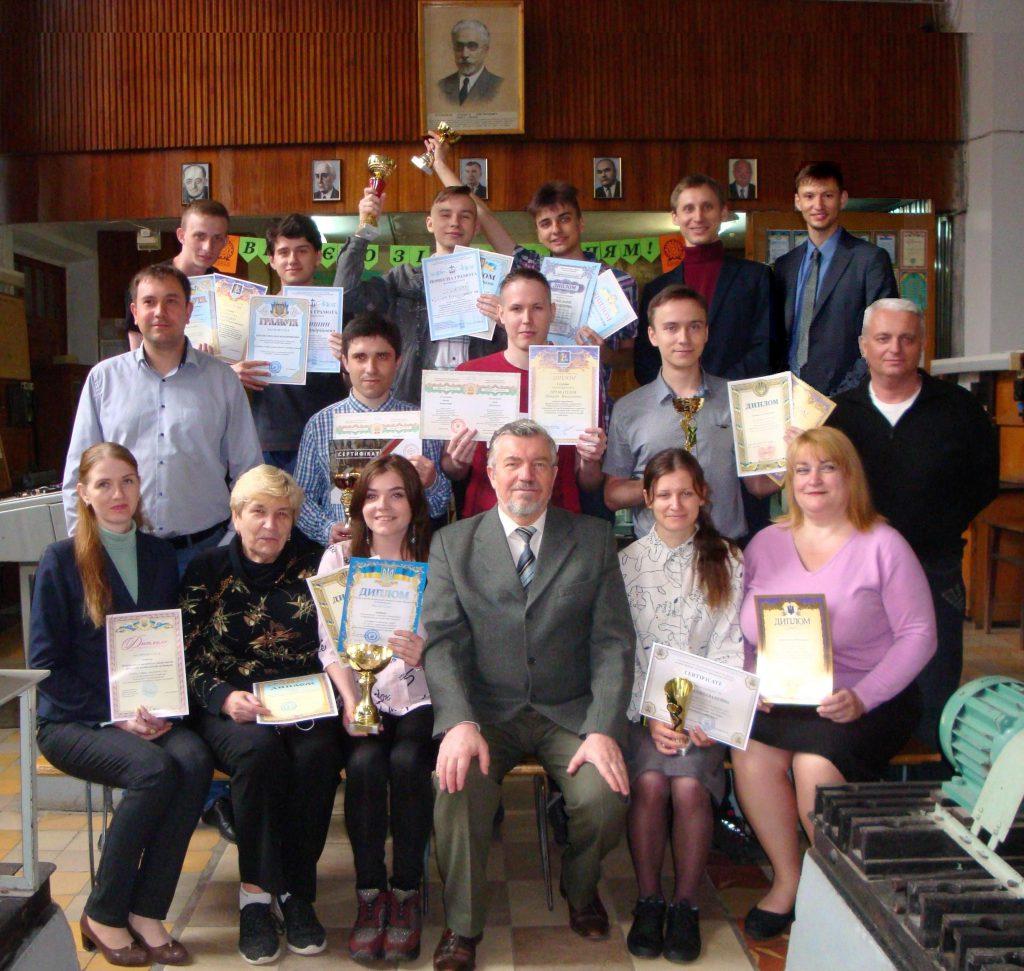 Студенты-победители вместе с наградами и их научные руководители (не хватает только Александра Москаленко)
