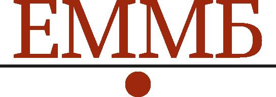Институт Экономики, Менеджмента и Международного Бизнеса