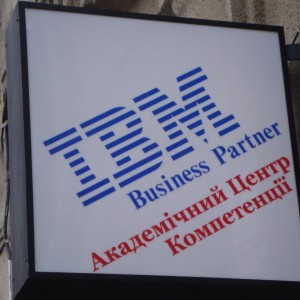 IBM_centr_comp