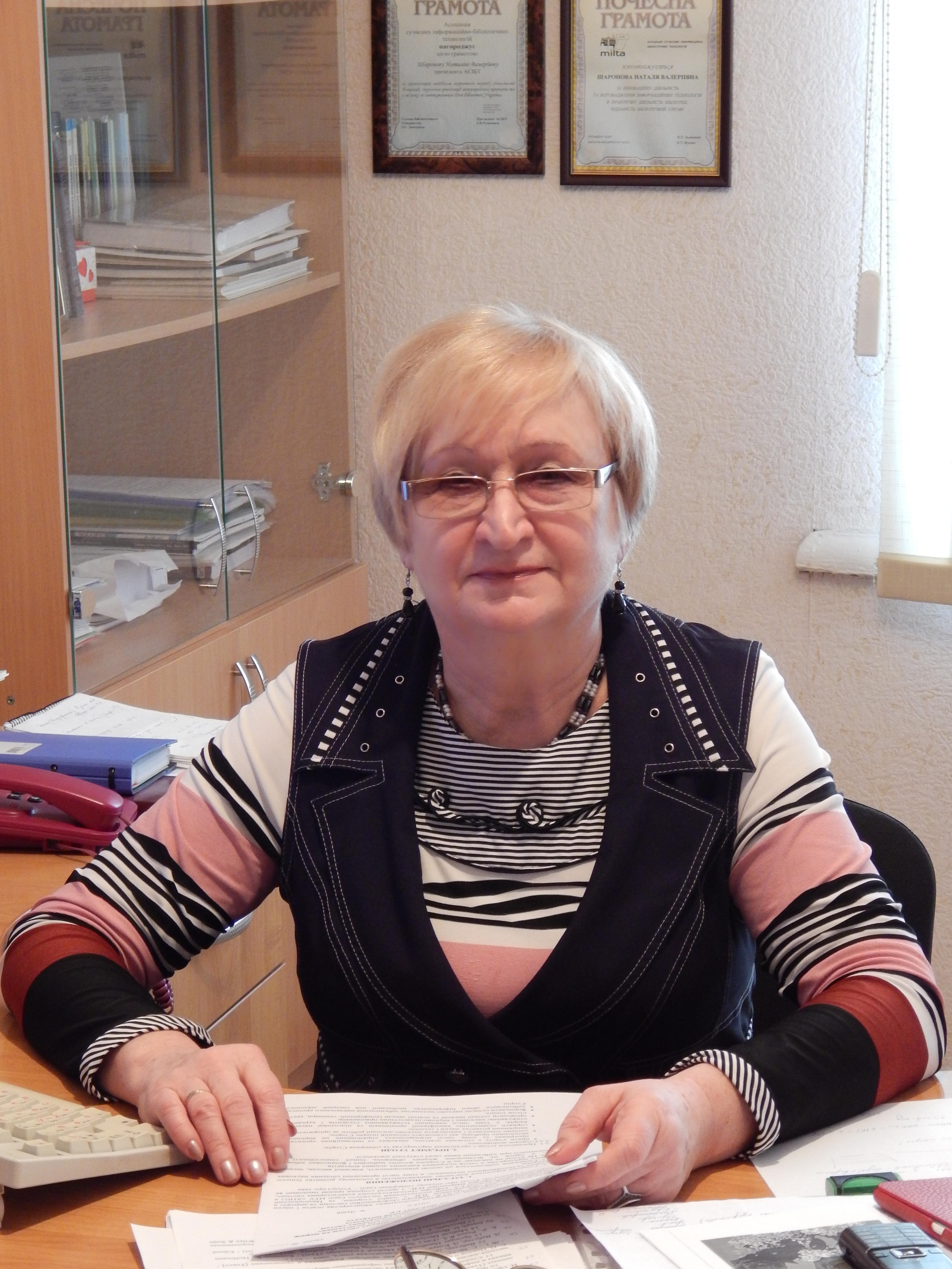 SharonovaN