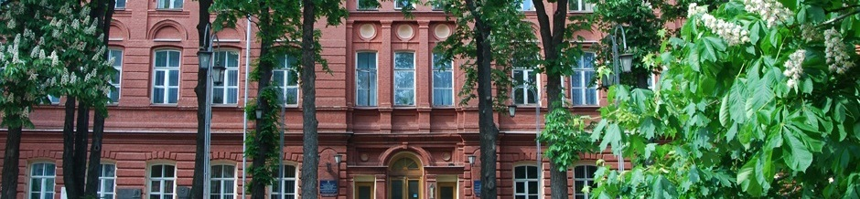 "Faculty of social and economic Sciences - Faculty of International Education НТУ ""ХПИ"""
