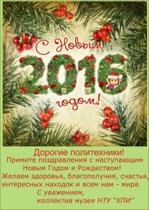 2016 сайт